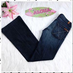 7FAMK DOJO Trouser Wide Leg Jeans 25x31